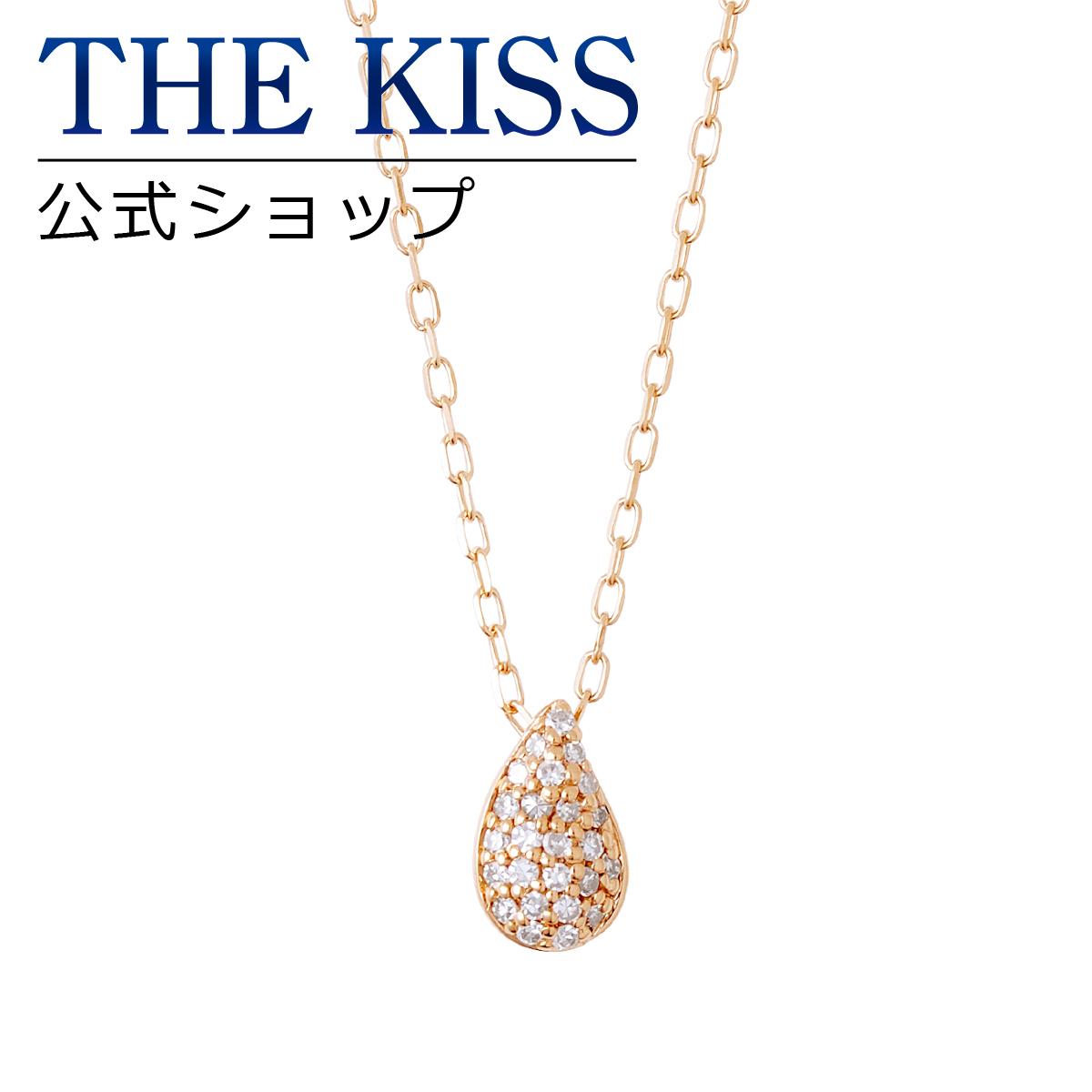 【あす楽対応】【送料無料】【THE KISS sweets】 K10ピンクゴールド ダイヤモンド レディース ネックレス 40cm ☆ ダイヤモンド ゴールド レディース ネックレス 首飾り ブランド Ladies Necklace PAVE-01PG