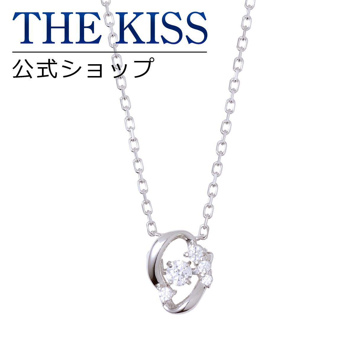 【あす楽対応】ダンシングストーン Dancing Stone THE KISS 公式サイト シルバー ネックレス レディースジュエリー・アクセサリー ジュエリーブランド THEKISS ネックレス・ペンダント 記念日 SPD1405CB ザキス 【Twinkling】【送料無料】