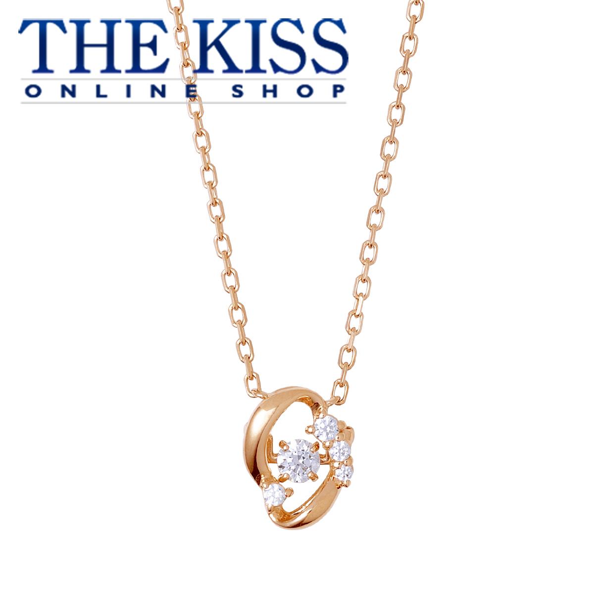【あす楽対応】ダンシングストーン Dancing Stone THE KISS 公式サイト シルバー ネックレス レディースジュエリー・アクセサリー ジュエリーブランド THEKISS ネックレス・ペンダント 記念日 SPD1406CB ザキス 【Twinkling】【送料無料】