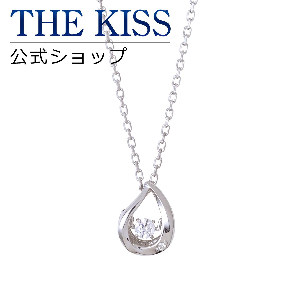 【あす楽対応】ダンシングストーン Dancing Stone THE KISS 公式サイト シルバー ネックレス レディースジュエリー・アクセサリー ジュエリーブランド THEKISS ネックレス・ペンダント 記念日 SPD1407DM ザキス 【Twinkling】【送料無料】