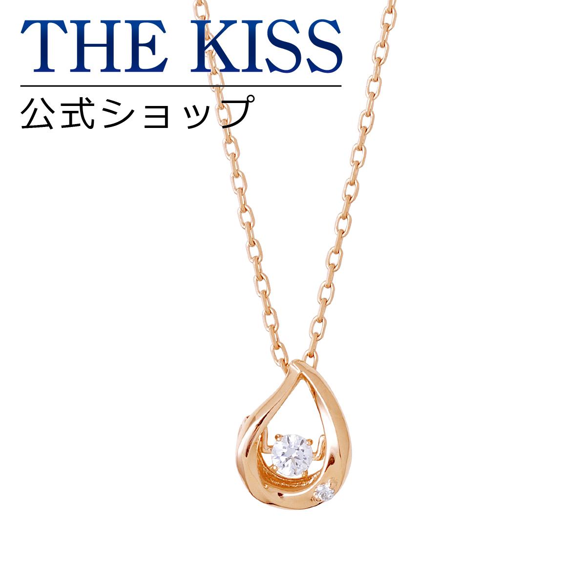 【あす楽対応】ダンシングストーン Dancing Stone THE KISS 公式サイト シルバー ネックレス レディースジュエリー・アクセサリー ジュエリーブランド THEKISS ネックレス・ペンダント 記念日 SPD1408DM ザキス 【Twinkling】【送料無料】