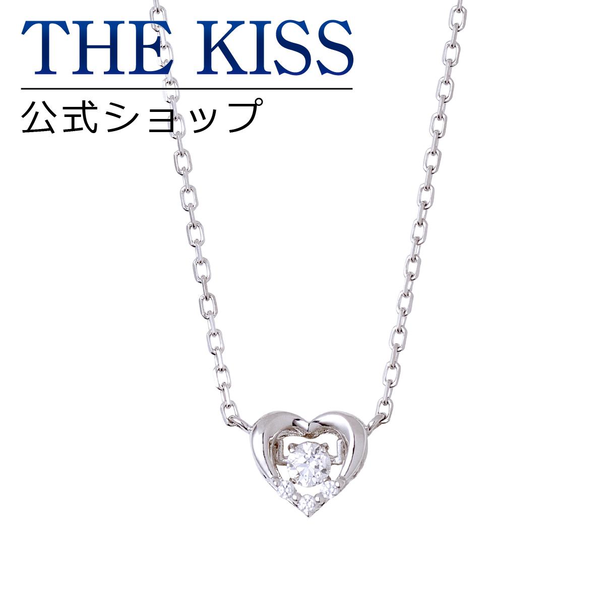 【あす楽対応】ダンシングストーン Dancing Stone THE KISS 公式サイト シルバー ネックレス レディースジュエリー・アクセサリー ジュエリーブランド THEKISS ネックレス・ペンダント 記念日 SPD1409CB ザキス 【Twinkling】【送料無料】