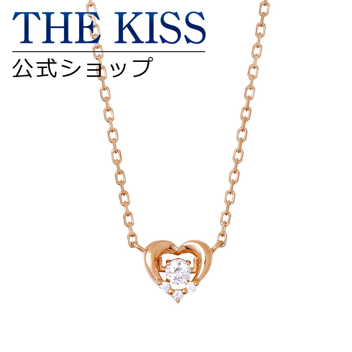 【あす楽対応】THE KISS 公式サイト シルバー ネックレス レディースジュエリー・アクセサリー ジュエリーブランド THEKISS ネックレス・ペンダント 記念日 SPD1410CB ザキス 【Twinkling】【送料無料】