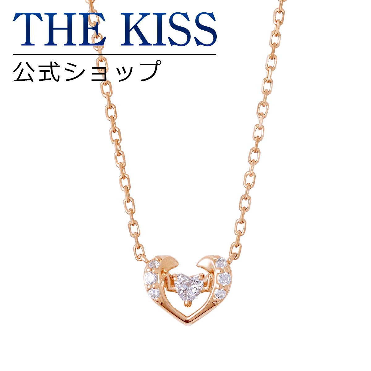 【あす楽対応】THE KISS 公式サイト シルバー ネックレス レディースジュエリー・アクセサリー ジュエリーブランド THEKISS ネックレス・ペンダント 記念日 SPD1414CB ザキス 【Twinkling】【送料無料】