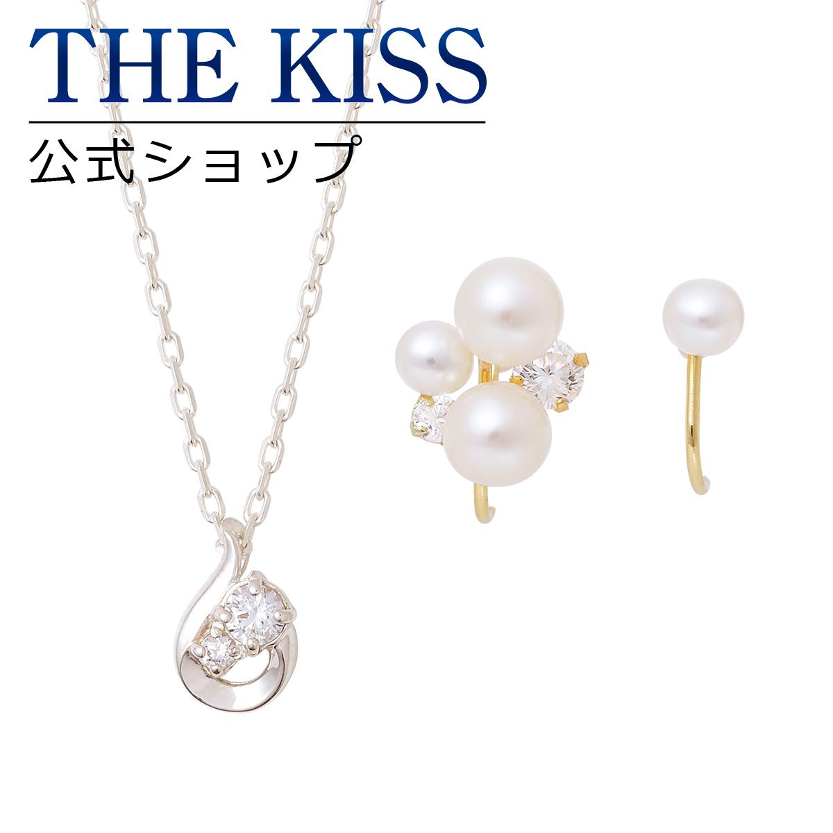 【あす楽対応】【THE KISS sweets】 レディースセット /レディースネックレス / レディースイヤリング / シルバー ネックレス / イエローゴールド イヤリング / THE KISS イヤリング ネックレス K10 SPD7022CB-SA-E011PL セット シンプル ザキス 【送料無料】