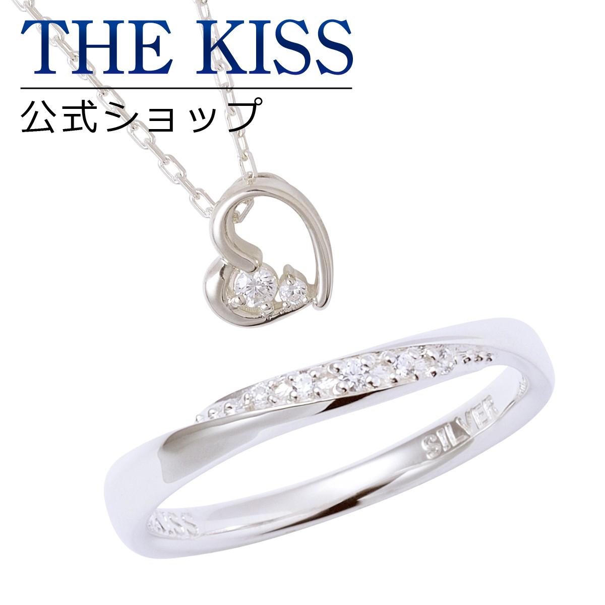 【あす楽対応】THE KISS 公式サイト レディースセット レディースリング レディースネックレス レディースジュエリー・アクセサリー ジュエリーブランド THEKISS リング・指輪 ネックレス・ペンダント 記念日 プレゼント SR1844CB-SPD259CB セット ザキス 【送料無料】