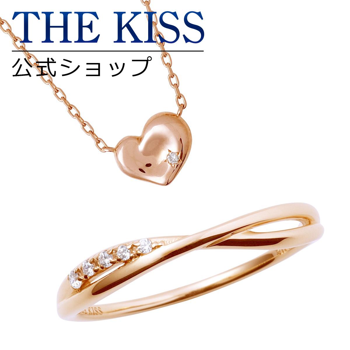 【あす楽対応】THE KISS 公式サイト レディースセット レディースリング レディースネックレス レディースジュエリー・アクセサリー ジュエリーブランド THEKISS リング・指輪 ネックレス・ペンダント 記念日 プレゼント SR2017CB-SPD271DM セット ザキス 【送料無料】