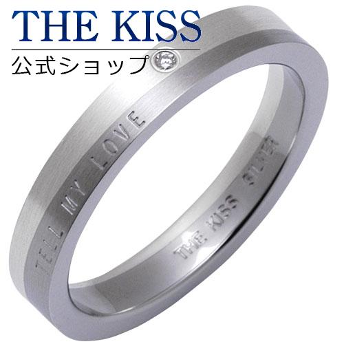【あす楽対応】 THE KISS 公式サイト シルバー ペアリング ( レディース・メンズ 単品 ) ダイヤモンド ペアアクセサリー カップル に 人気 の ジュエリーブランド ペア リング・指輪 SR1601DM ザキス