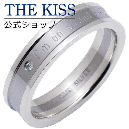 【あす楽対応】 THE KISS 公式サイト シルバー ペアリング ( レディース・メンズ 単品 ) ダイヤモンド ペアアクセサリー カップル に 人気 の ジュエリーブランド ペア リング・指輪 SR1604DM ザキス