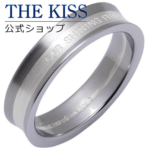 【あす楽対応】 THE KISS 公式サイト シルバー ペアリング ( レディース・メンズ 単品 ) ペアアクセサリー カップル に 人気 の ジュエリーブランド THEKISS ペア リング・指輪 SR1603 ザキス