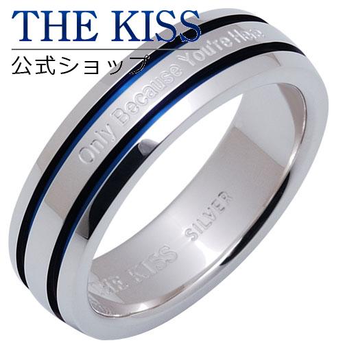 【あす楽対応】 THE KISS 公式サイト シルバー ペアリング ( レディース・メンズ 単品 ) ペアアクセサリー カップル に 人気 の ジュエリーブランド THEKISS ペア リング・指輪 SR1657 ザキス
