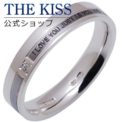 【あす楽対応】 THE KISS 公式サイト シルバー ペアリング (メンズ 単品 ) ダイヤモンド ペアアクセサリー カップル に 人気 の ジュエリーブランド THEKISS ペア リング・指輪 SR645DM ザキス 【送料無料】
