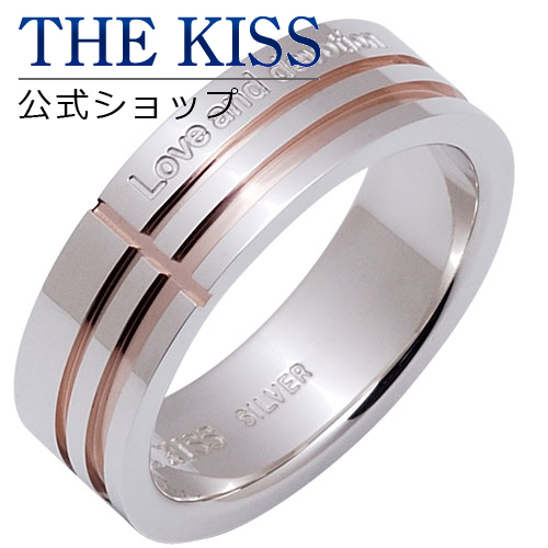 【あす楽対応】 THE KISS 公式サイト シルバー ペアリング ( レディース 単品 ) ペアアクセサリー カップル に 人気 の ジュエリーブランド THEKISS ペア リング・指輪 SR1629 ザキス 【送料無料】