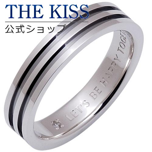 【あす楽対応】 THE KISS 公式サイト シルバー ペアリング (メンズ 単品 ) ダイヤモンド ペアアクセサリー カップル に 人気 の ジュエリーブランド ペア リング・指輪 SR1626DM ザキス 【送料無料】