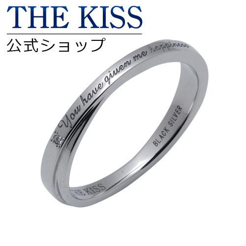 【あす楽対応】 THE KISS 公式サイト シルバー ペアリング (メンズ 単品 ) ペアアクセサリー カップル に 人気 の ジュエリーブランド THEKISS ペア リング・指輪 BSV1315DM ザキス 【送料無料】