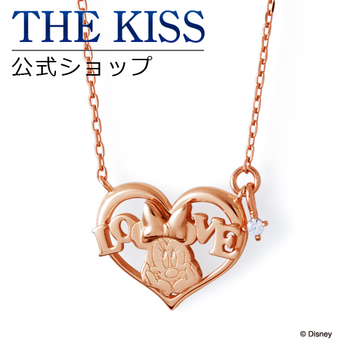 acb14cca3 Andrejs zakis, head to the Disney / necklace / Minnie mouse / THE KISS  necklace ...