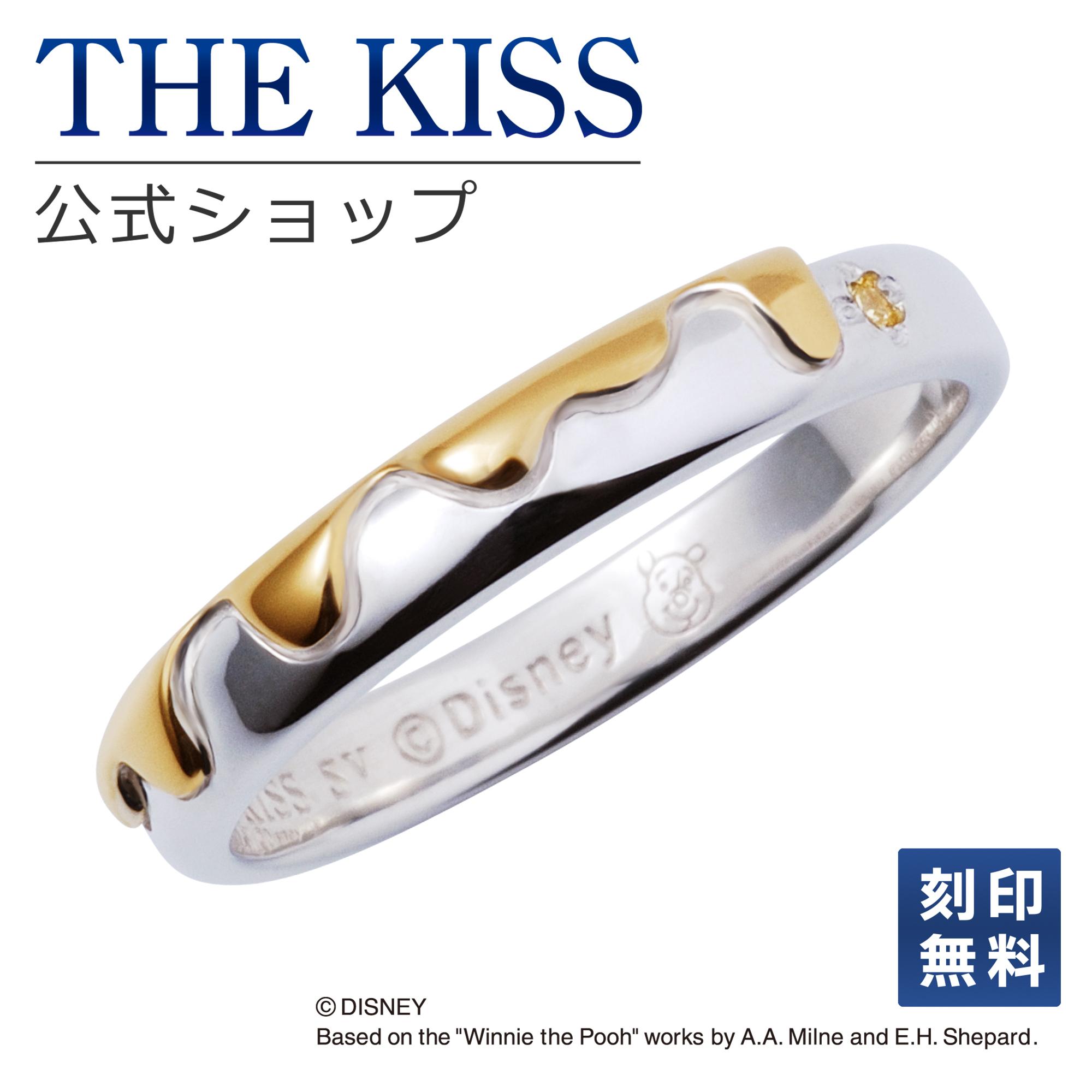 【あす楽対応】【ディズニーコレクション】 ディズニー / ペアリング / くまのプーさん / ハチミツ / THE KISS リング・指輪 シルバー キュービック (レディース メンズ 単品) DI-SR703CB ザキス 【送料無料】