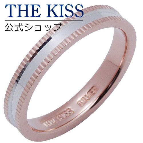 【あす楽対応】 THE KISS 公式サイト シルバー ペアリング ( レディース 単品 ) ペアアクセサリー カップル に 人気 の ジュエリーブランド THEKISS ペア リング・指輪 SR2316 ザキス 【送料無料】