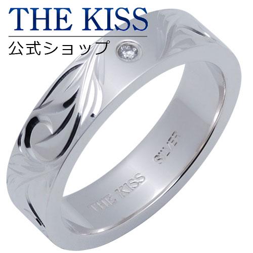 【あす楽対応】THE KISS 公式サイト シルバー ペアリング ( レディース 単品 ) ダイヤモンド ペアアクセサリー カップル に 人気 の ジュエリーブランド THEKISS ペア リング・指輪 記念日 プレゼント SR1511DM ザキス 【送料無料】