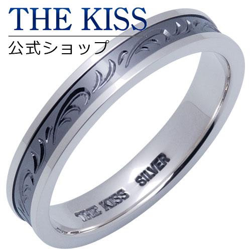 【あす楽対応】 THE KISS 公式サイト シルバー ペアリング (メンズ 単品 ) ペアアクセサリー カップル に 人気 の ジュエリーブランド THEKISS ペア リング・指輪 SR2319 ザキス 【送料無料】