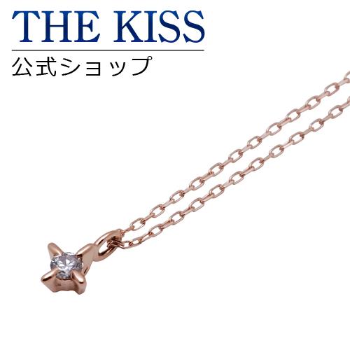 【あす楽対応】【送料無料】【THE KISS sweets】 K10ピンクゴールドネックレス 40cm (ダイヤモンド) ☆ ダイヤモンド ゴールド レディース ネックレス 首飾り ブランド Diamond GOLD Ladies Necklace