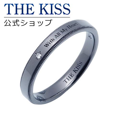 【あす楽対応】【送料無料】【THE KISS】ダイヤモンド BKコーティング シルバー メッセージ ペア リング (メンズ単品)☆【送料無料】