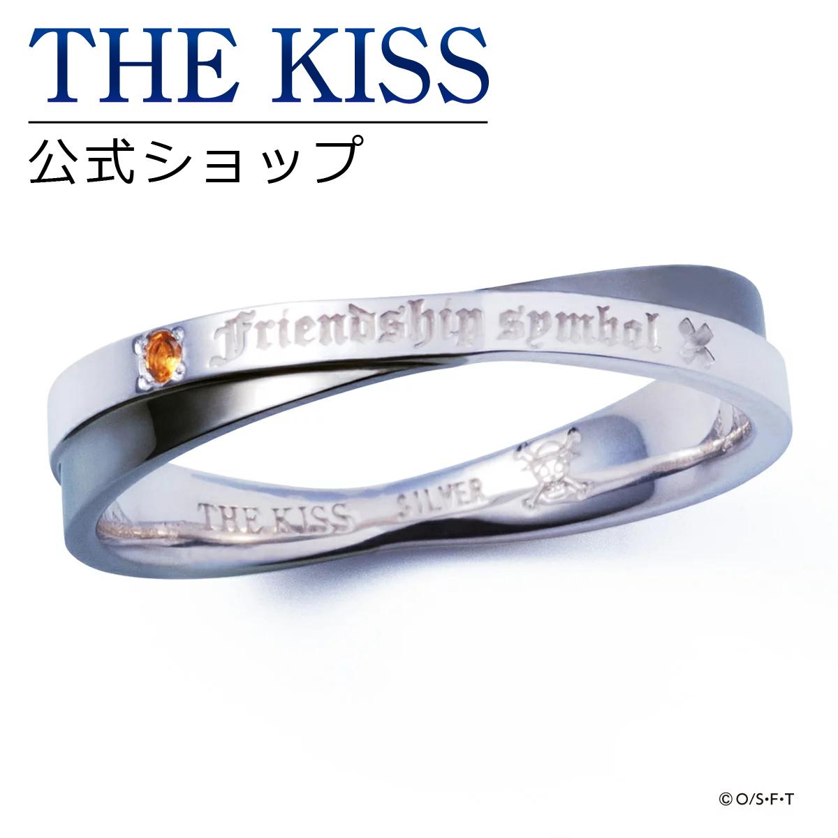 【あす楽対応】【送料無料】【ペアリング】【ONE PIECE】麦わらの一味 ペアリング ウソップVer. シトリン シルバーリング☆ THE KISS シルバ- ペア リング 指輪 ブランド SILVER Pair Ring couple