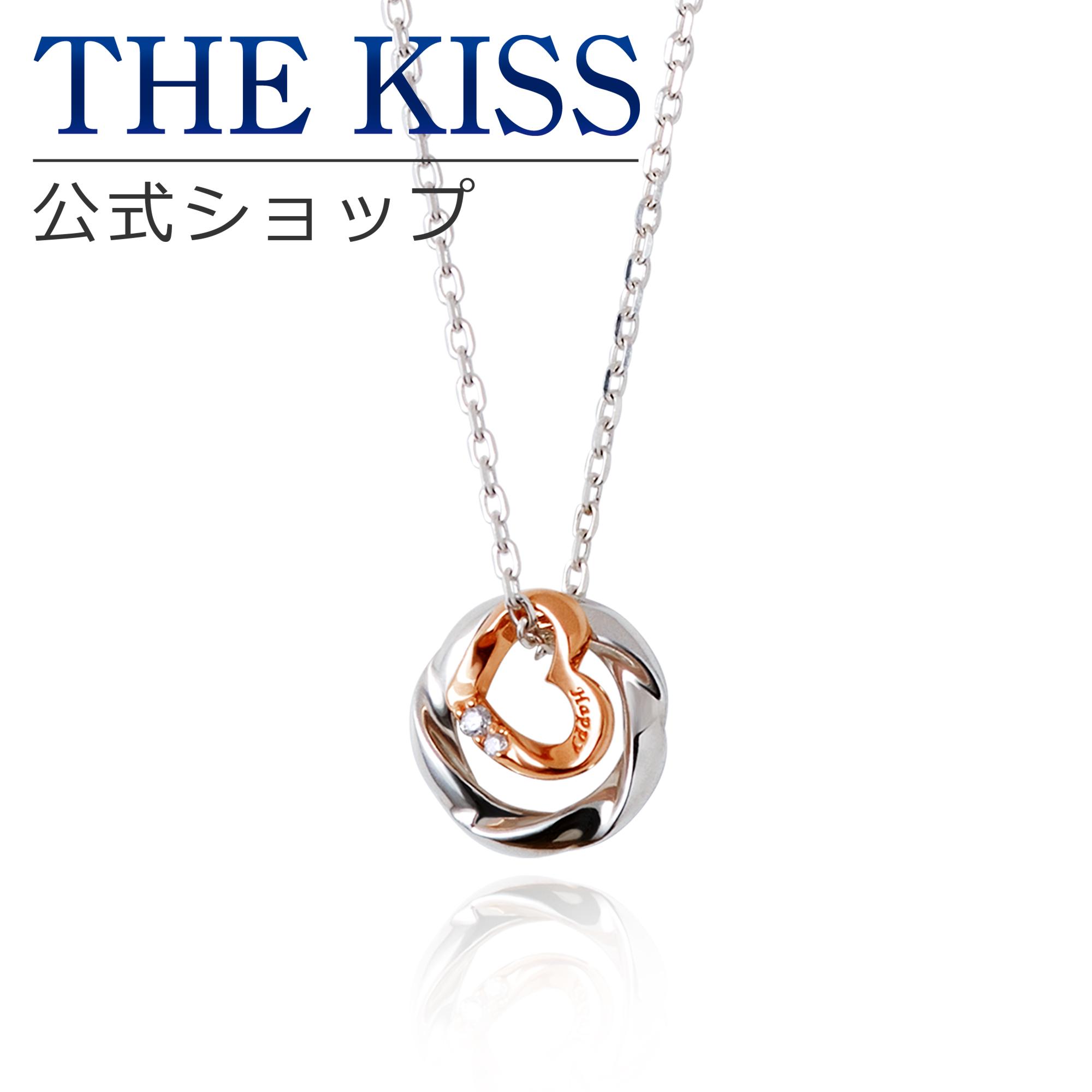 【あす楽対応】THE KISS 公式サイト シルバー ペアネックレス (レディース 単品) ペアアクセサリー カップル に 人気 の ジュエリーブランド THEKISS ペア ネックレス・ペンダント 記念日 プレゼント SPD772DM ザキス 【送料無料】