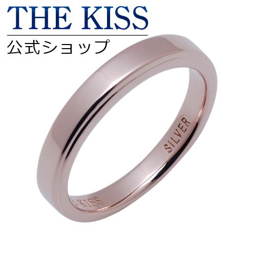 【あす楽対応】 THE KISS 公式サイト シルバー ペアリング ( レディース 単品 ) ペアアクセサリー カップル に 人気 の ジュエリーブランド THEKISS ペア リング・指輪 SR1259 ザキス 【送料無料】