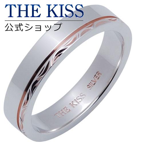 【あす楽対応】THE KISS 公式サイト シルバー ペアリング ( レディース 単品 ) ペアアクセサリー カップル に 人気 の ジュエリーブランド THEKISS ペア リング・指輪 記念日 プレゼント SR1515 ザキス 【送料無料】