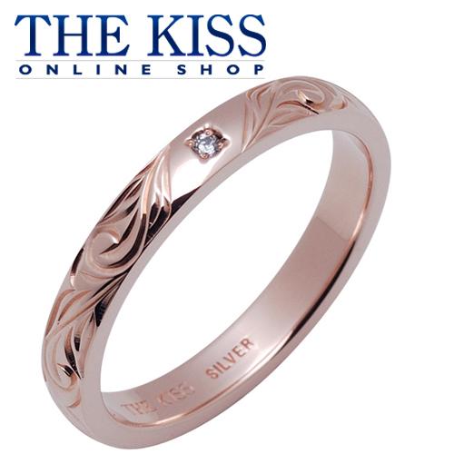【あす楽対応】THE KISS 公式サイト シルバー ペアリング ( レディース 単品 ) ダイヤモンド ペアアクセサリー カップル に 人気 の ジュエリーブランド THEKISS ペア リング・指輪 記念日 プレゼント SR1521DM ザキス 【送料無料】
