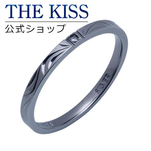 【あす楽対応】THE KISS 公式サイト シルバー ペアリング (メンズ 単品 ) ダイヤモンド ペアアクセサリー カップル に 人気 の ジュエリーブランド THEKISS ペア リング・指輪 記念日 プレゼント SR1528DM ザキス 【送料無料】