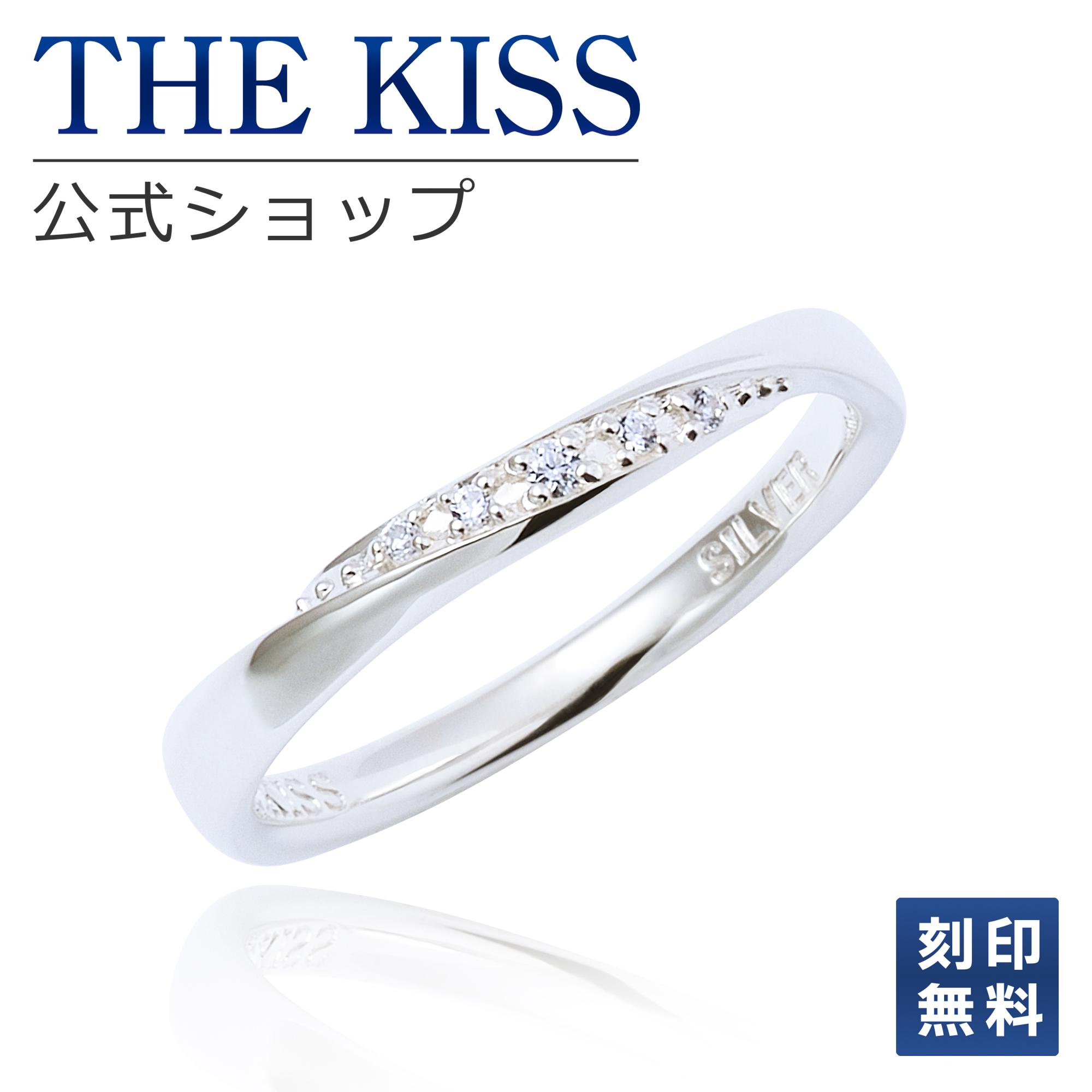 【刻印可_3文字】【あす楽対応】THE KISS 公式サイト シルバー ペアリング ( レディース 単品 ) ペアアクセサリー カップル に 人気 の ジュエリーブランド THEKISS ペア リング・指輪 記念日 プレゼント SR1844CB ザキス 【送料無料】
