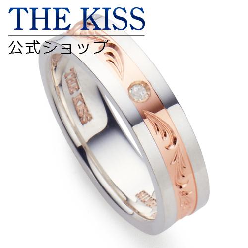 【あす楽対応】THE KISS 公式サイト シルバー ペアリング ( レディース 単品 ) ダイヤモンド ペアアクセサリー カップル に 人気 の ジュエリーブランド THEKISS ペア リング・指輪 記念日 プレゼント SR2330DM ザキス 【送料無料】