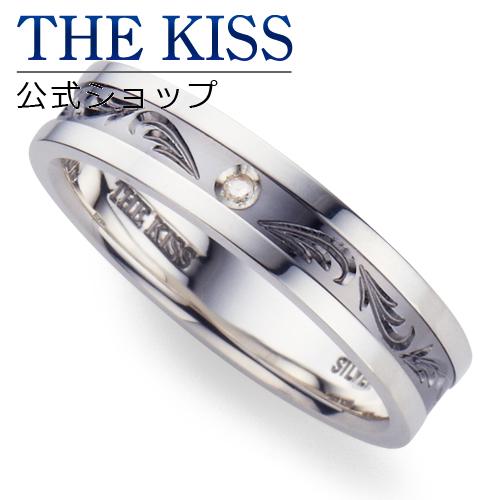 【あす楽対応】THE KISS 公式サイト シルバー ペアリング (メンズ 単品 ) ダイヤモンド ペアアクセサリー カップル に 人気 の ジュエリーブランド THEKISS ペア リング・指輪 記念日 プレゼント SR2331DM ザキス 【送料無料】