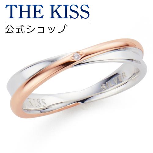 【あす楽対応】THE KISS 公式サイト シルバー ペアリング ( レディース 単品 ) ダイヤモンド ペアアクセサリー カップル に 人気 の ジュエリーブランド THEKISS ペア リング・指輪 記念日 プレゼント SR6045DM ザキス 【送料無料】