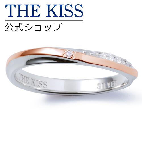 【あす楽対応】THE KISS 公式サイト シルバー ペアリング ( レディース 単品 ) ダイヤモンド ペアアクセサリー カップル に 人気 の ジュエリーブランド THEKISS ペア リング・指輪 記念日 プレゼント SR6051DM ザキス 【送料無料】