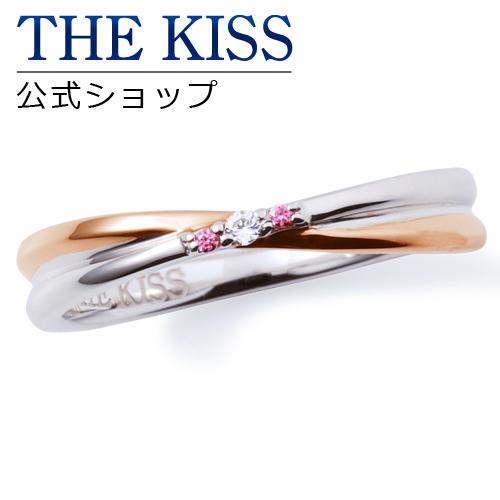 【あす楽対応】THE KISS 公式サイト シルバー ペアリング ( レディース 単品 ) ダイヤモンド ペアアクセサリー カップル に 人気 の ジュエリーブランド THEKISS ペア リング・指輪 記念日 プレゼント SR6064DM ザキス 【送料無料】