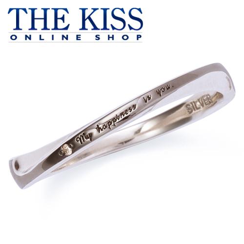 【あす楽対応】 THE KISS 公式サイト シルバー ペアリング (メンズ 単品) ダイヤモンド ペアアクセサリー カップル 人気 ジュエリーブランド THEKISS ペア リング・指輪 2013-01RBK-DM ザキス 【送料無料】