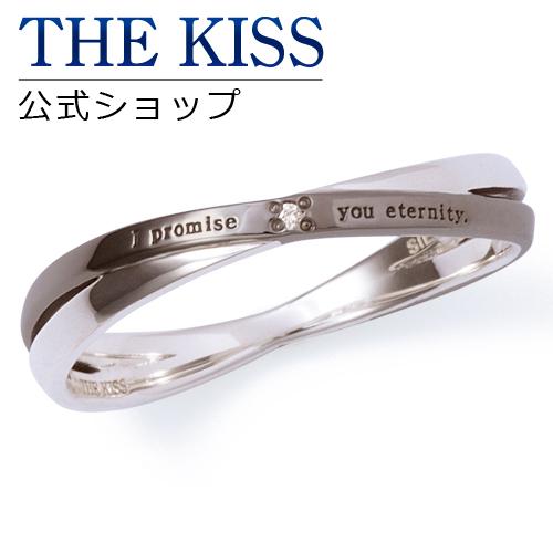 【あす楽対応】 THE KISS 公式サイト シルバー ペアリング (メンズ 単品) ダイヤモンド ペアアクセサリー カップル 人気 ジュエリーブランド THEKISS ペア リング・指輪 2013-02RBK-DM ザキス 【送料無料】