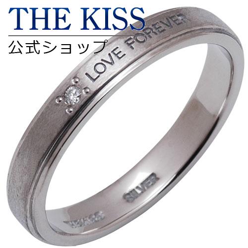【あす楽対応】 THE KISS 公式サイト シルバー ペアリング (メンズ 単品 ) ペアアクセサリー カップル に 人気 の ジュエリーブランド THEKISS ペア リング・指輪 記念日 BSV1303DM ザキス 【送料無料】