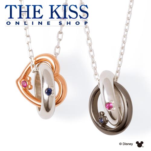 【ディズニーコレクション】 ディズニー / ネックレス / 隠れミッキーマウス / THE KISS ペア ネックレス・ペンダント シルバー 誕生石 DI-BDSN450-451 セット シンプル ザキス 【代引不可】【送料無料】