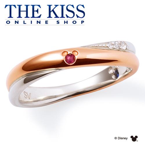 【ディズニーコレクション】 ディズニー / ペアリング / 隠れミッキーマウス / THE KISS リング・指輪 シルバー 誕生石 (レディース 単品) DI-BDSR2900CB ザキス 【送料無料】【Disneyzone】