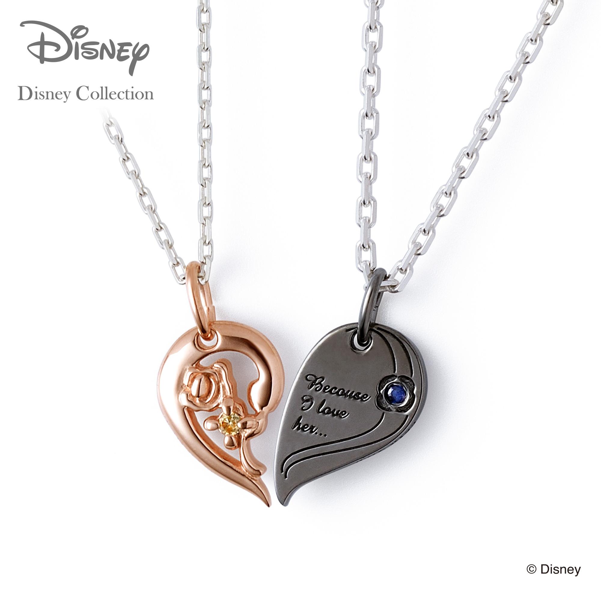 【あす楽対応】【ディズニーコレクション】 ディズニー / ネックレス / ディズニープリンセス ベル / THE KISS ペア ネックレス・ペンダント シルバー DI-SN705YSP-706SP セット シンプル ザキス 【送料無料】
