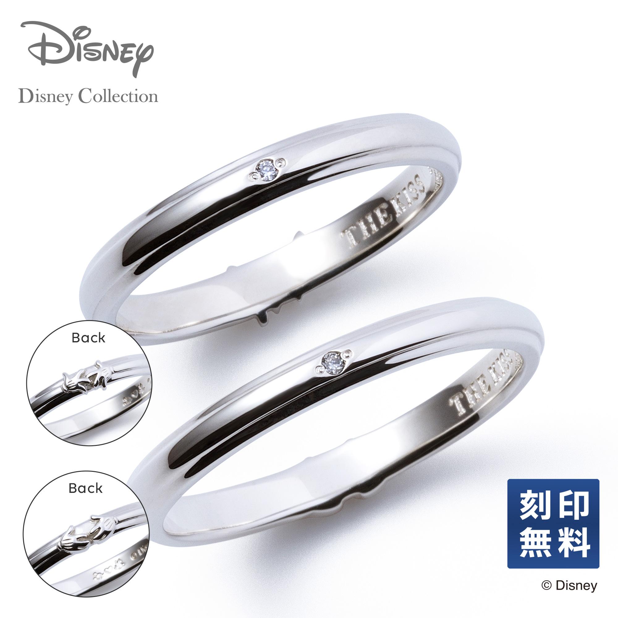 【刻印可_5文字】【あす楽対応】【ディズニーコレクション】 ディズニー / ペアリング / ミッキーマウス & ミニーマウス / THE KISS リング・指輪 シルバー DI-SR1814DM-1815DM セット シンプル ザキス 【送料無料】