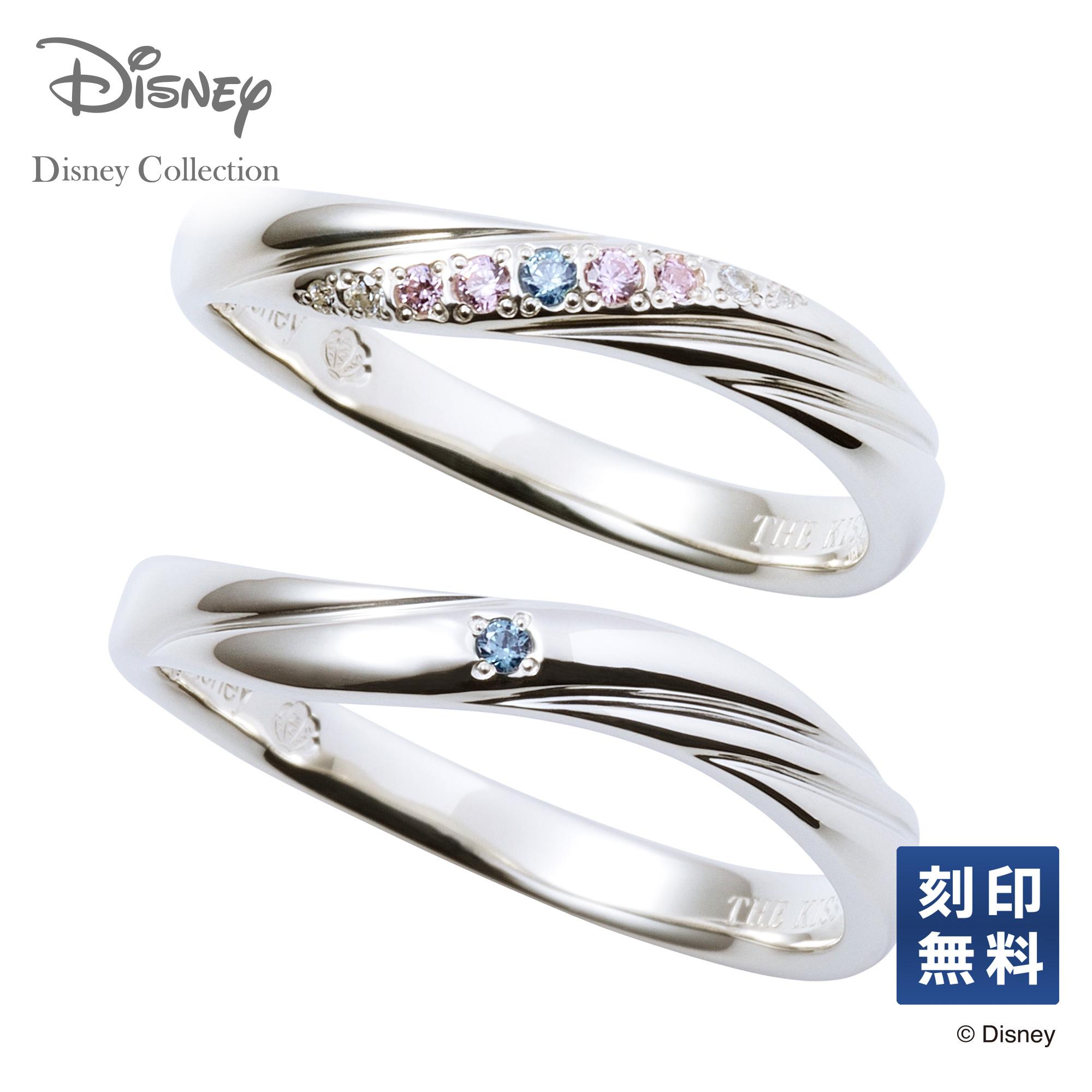 【送料無料】【あす楽対応】【ディズニーコレクション】 ディズニーペアリング ディズニープリンセス アリエル THE KISS ペアリング シルバー リング・指輪 DI-SR2404CB-2405CB セット シンプル ザキス