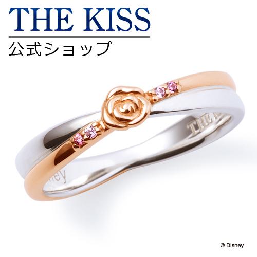 【あす楽対応】【ディズニーコレクション】 ディズニー / ペアリング / ディズニープリンセス ベル / THE KISS リング・指輪 シルバー ダイヤモンド (レディース 単品) DI-SR2904CB ザキス 【送料無料】【Disneyzone】