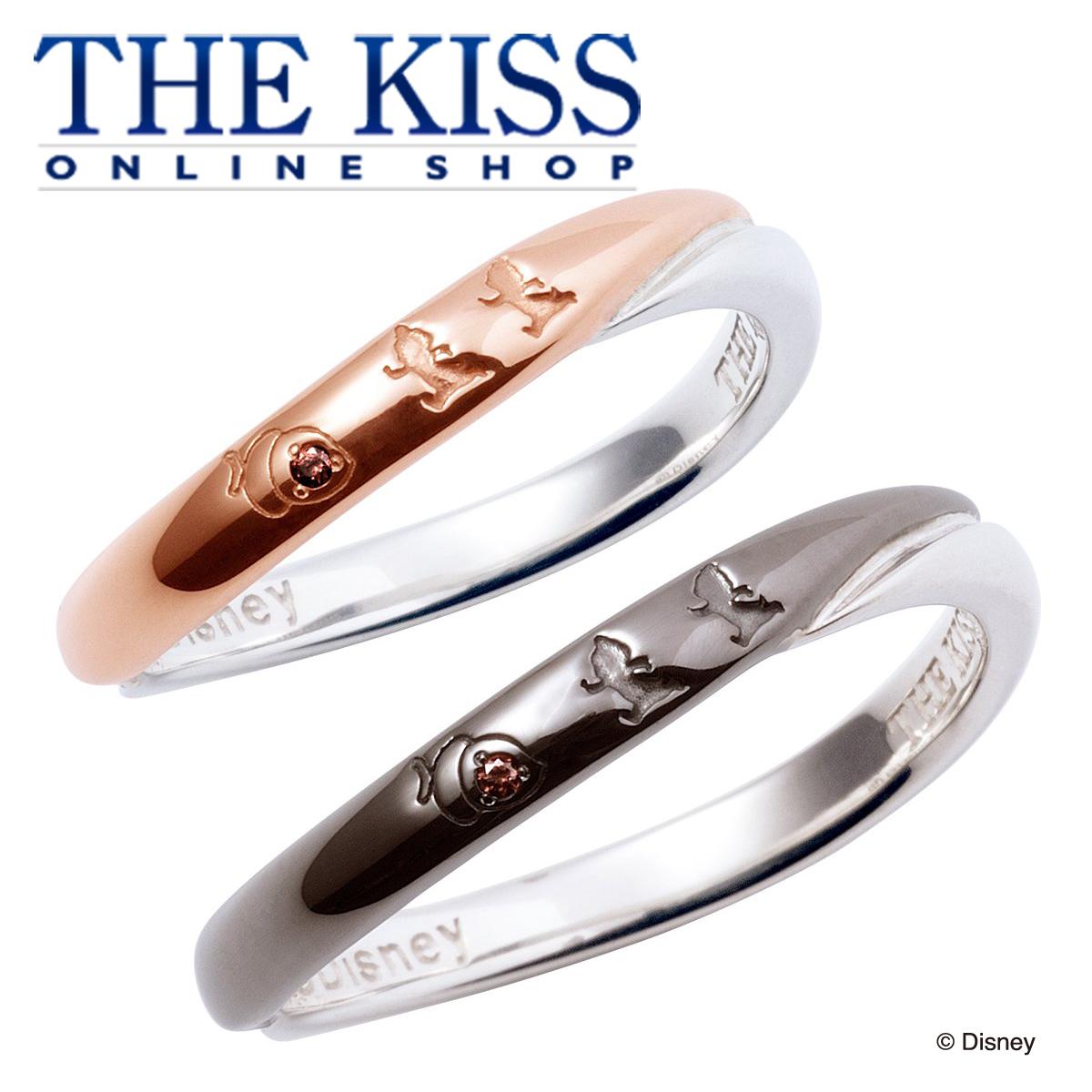 【あす楽対応】【ディズニーコレクション】 ディズニー / ペアリング / チップ&デール / THE KISS リング・指輪 シルバー キュービックジルコニア DI-SR2911CB-2912CBB セット シンプル ザキス 【送料無料】