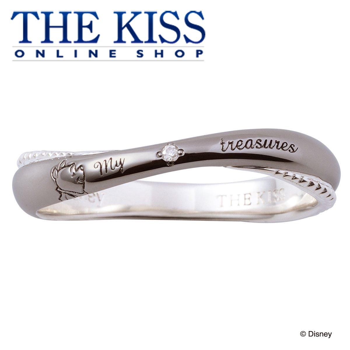 【あす楽対応】【ディズニーコレクション】 ディズニー / ペアリング / くまのプーさん / THE KISS リング・指輪 シルバー ダイヤモンド (メンズ 単品) DI-SR451DM ザキス 【送料無料】【Disneyzone】