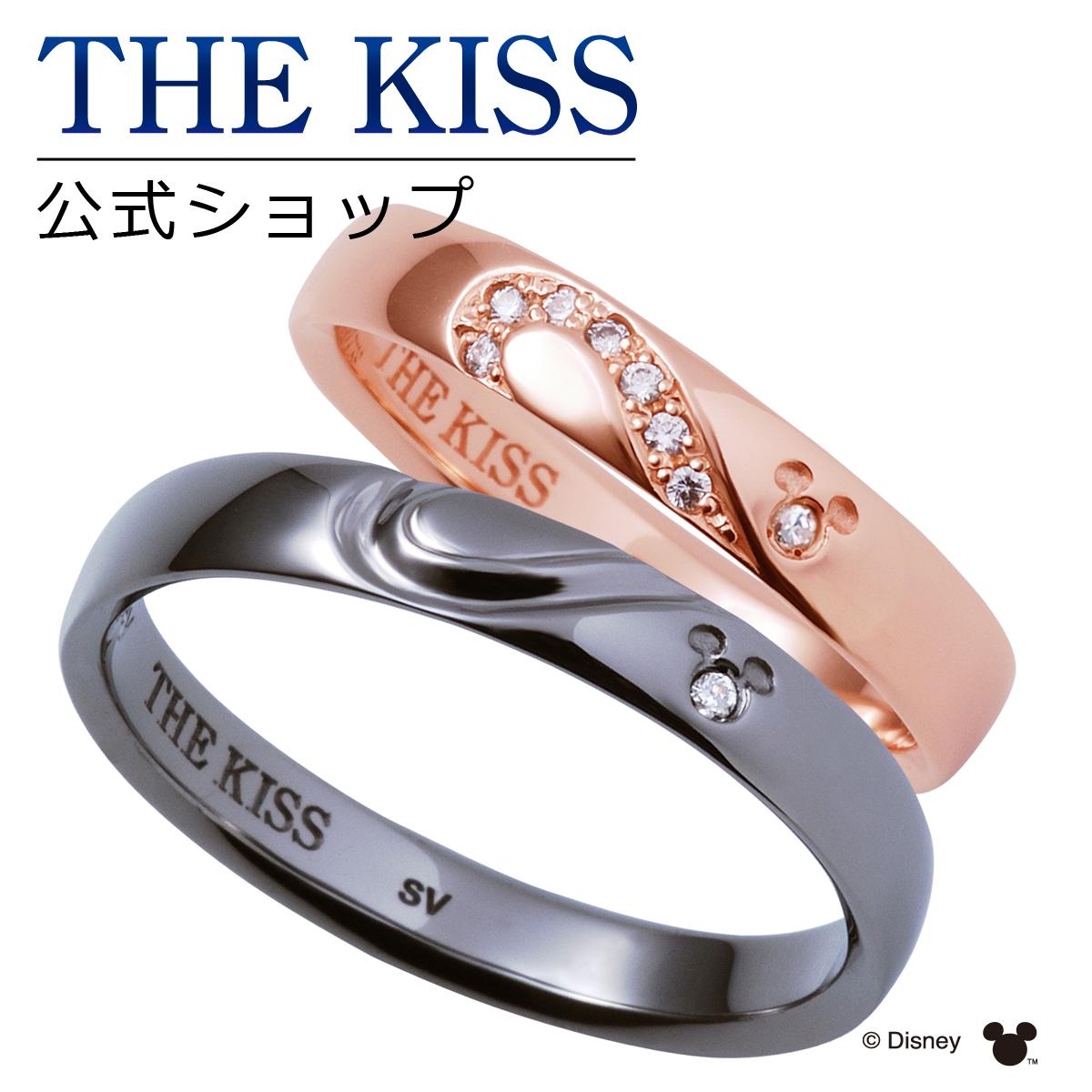 【あす楽対応】【ディズニーコレクション】 ディズニー / ペアリング / 隠れミッキーマウス / THE KISS リング・指輪 シルバー ダイヤモンド DI-SR6000DM-6001DM セット シンプル 男性 女性 2個ペア ザキス 【送料無料】